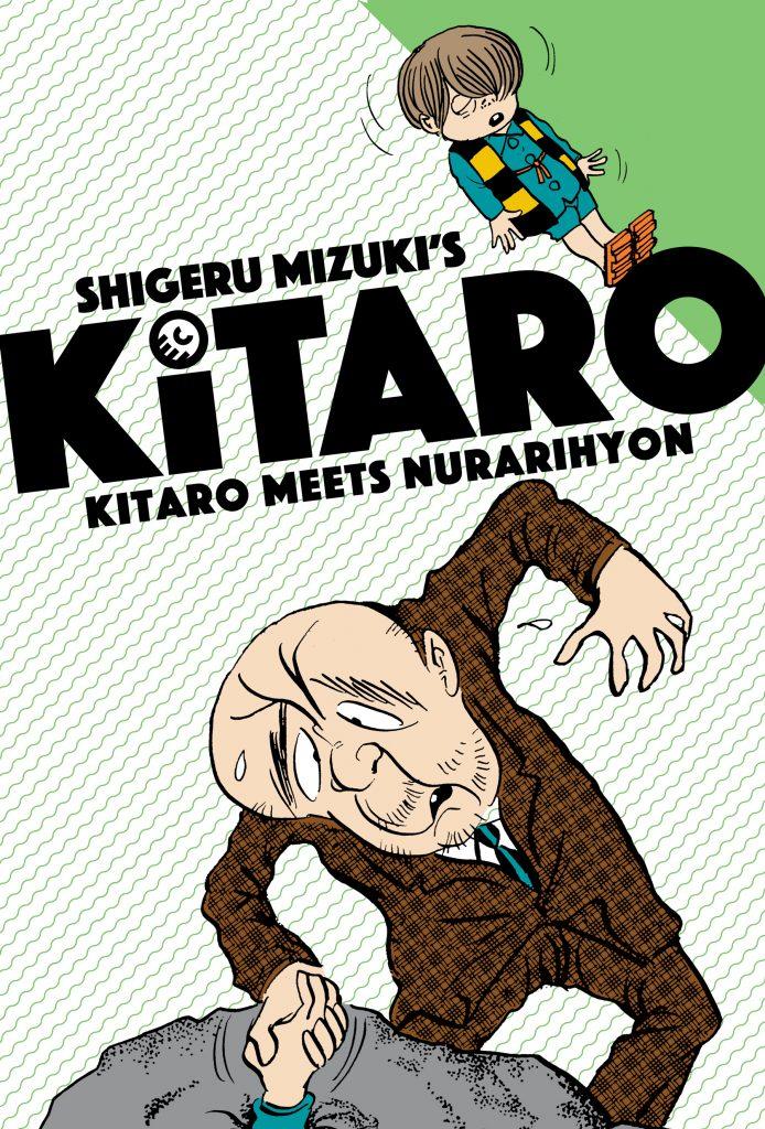 BOOKS_KITARO